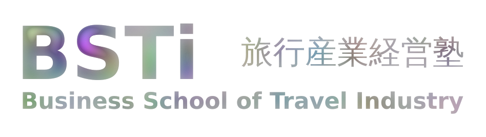 BSTi Business School of Travel Industry in Tokyo
