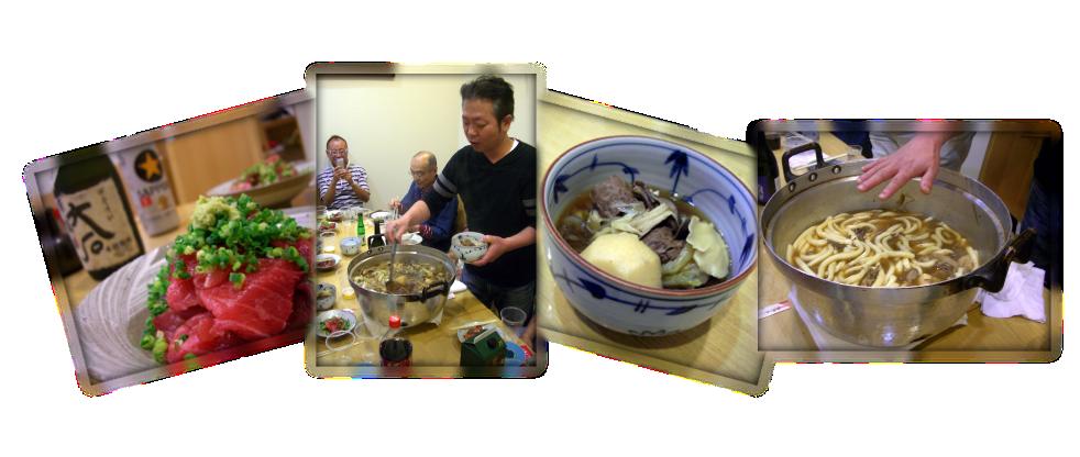 Japanese photomontage with sashimi, stew and udon noodles at 花家 (Hanaya) in 千代田区 (Chiyoda ward, Tokyo) on 08 November 2014.