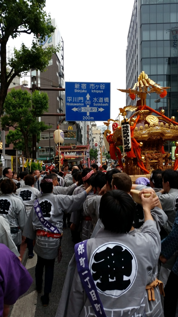 Omikoshi of Jimbocho-itchome towards Shinjuku during Kanda-matsuri in Jimbocho area (Chiyoda ward, Tokyo, Japan) on 09 May 2015.