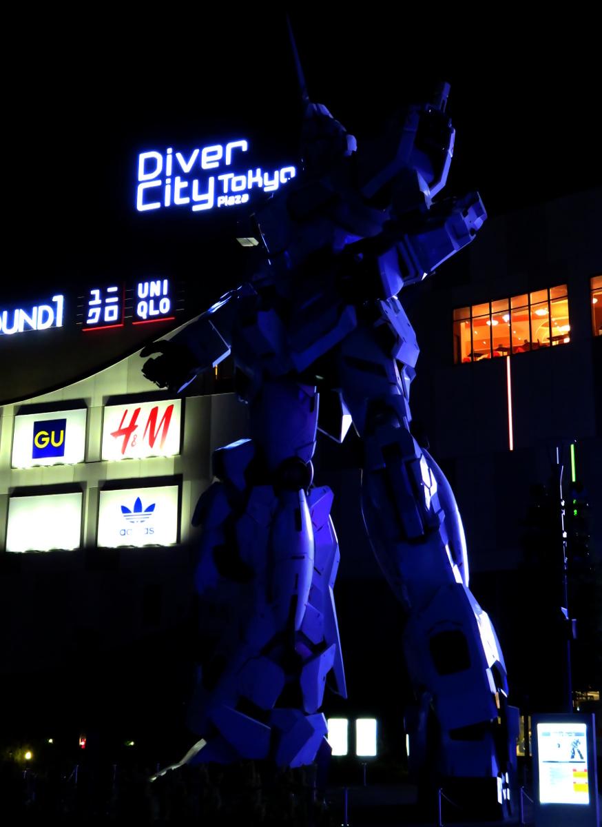 [EN-FR] Gundam Unicorn. [JP] ユニコーンガンダム。