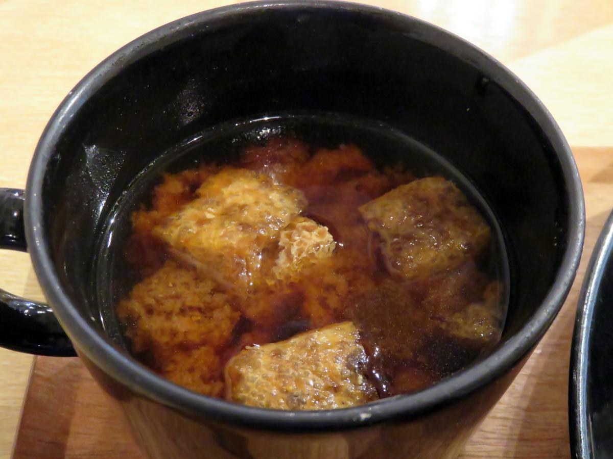 [EN] Soup. [FR] Soupe. [JP] スープ。