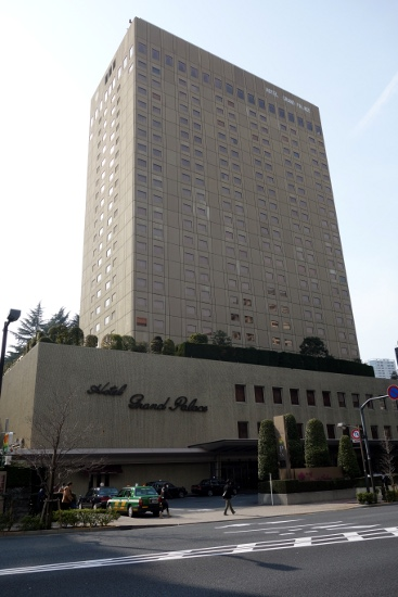 Hotel Grand Palace (Tokyo, Japan) in March 2014.